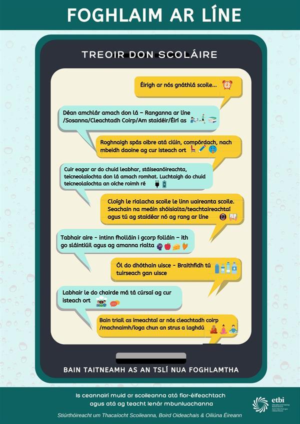 Foghlaim ar líne - Online learning